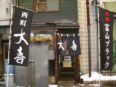 Toyamatabi07