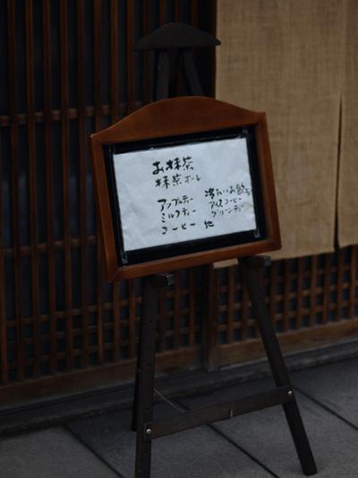 Toyamatabi41