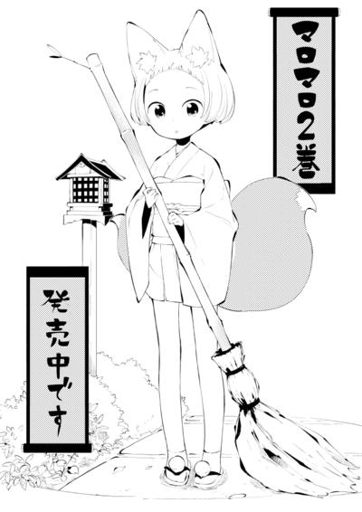 Suzu01